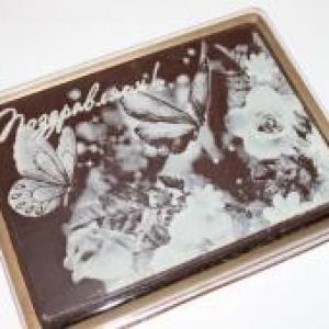 Покровский в шоколаде Поздравляем