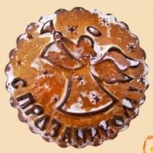 Печатный пряник Ангел С праздником 200гр