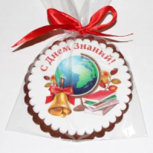Имбирное печенье С Днем знаний 10 см